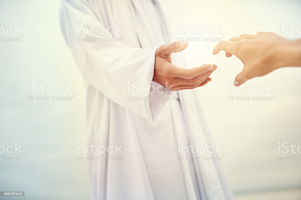 Come before the Lord stock photo