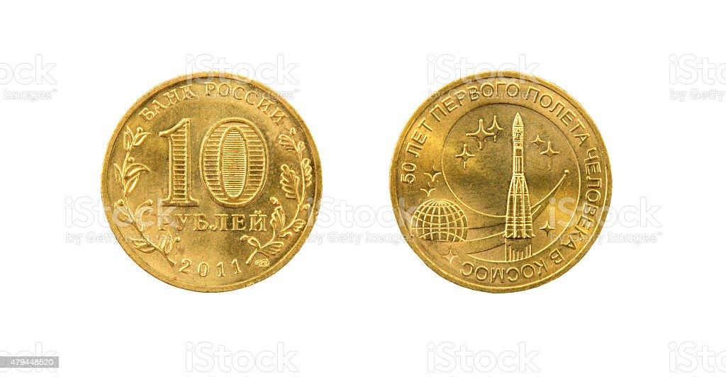 Commemorative coin of 10 rubles stock photo
