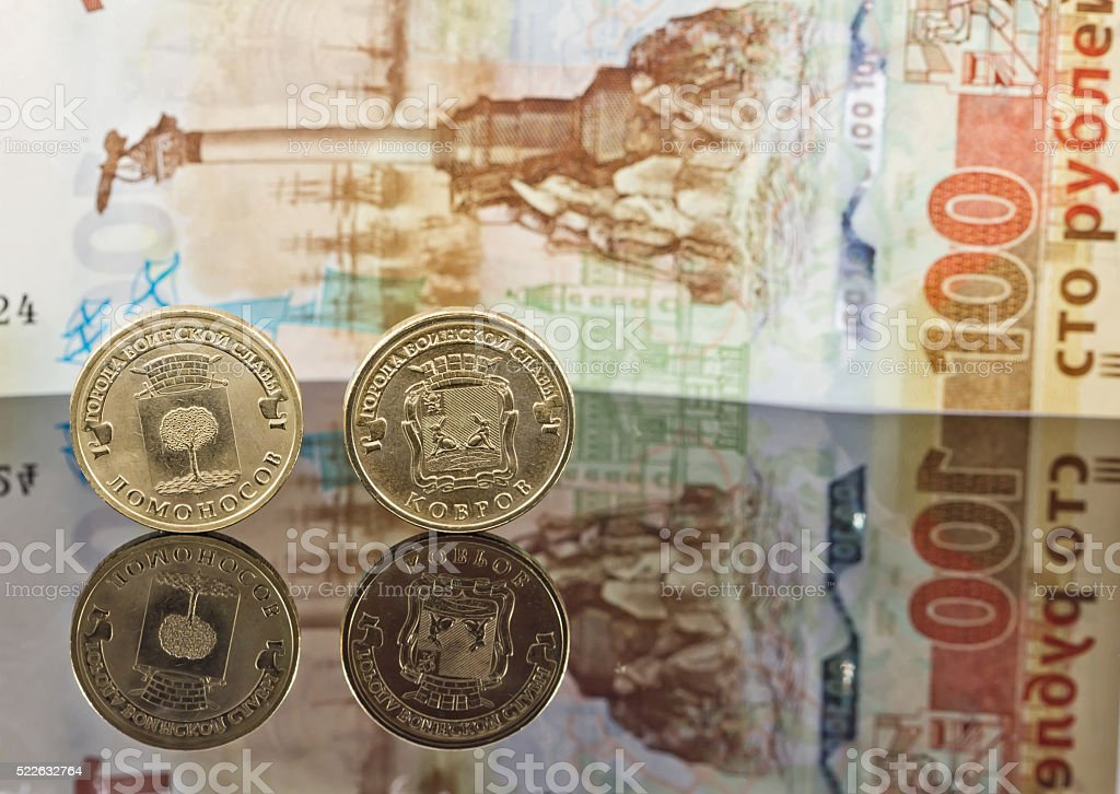 Commemorative coins 10 rubles and  commemorative banknote stock photo