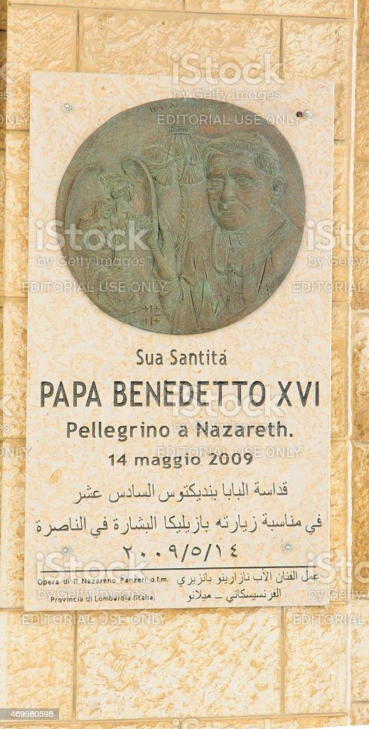 Commemorative plaque - Church of Annunciation stock photo