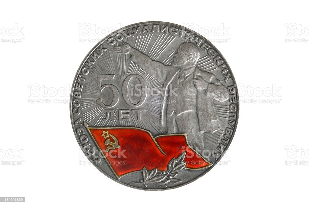 Commemorative silver medal '50 years USSR' royalty-free stock photo