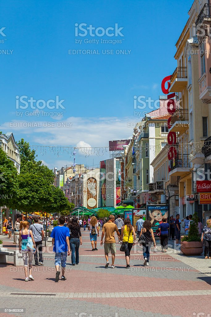 Commercial district in Plovdiv, Bulgaria stock photo