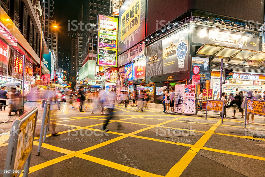 Commercial district of Hongkong at night stock photo