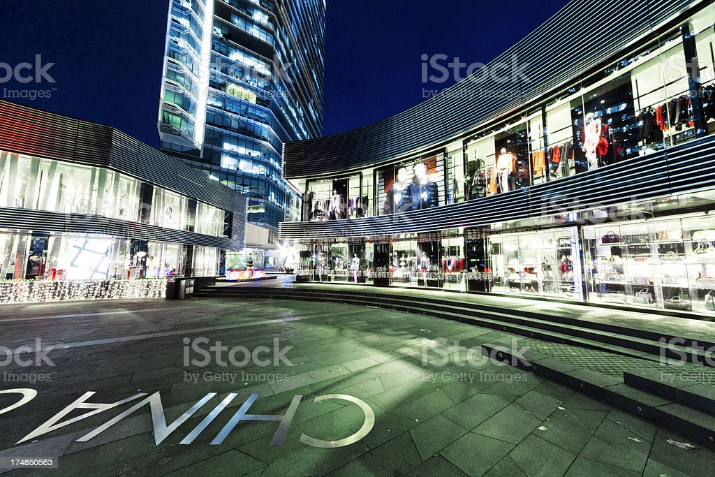 commercial plaza in China royalty-free stock photo
