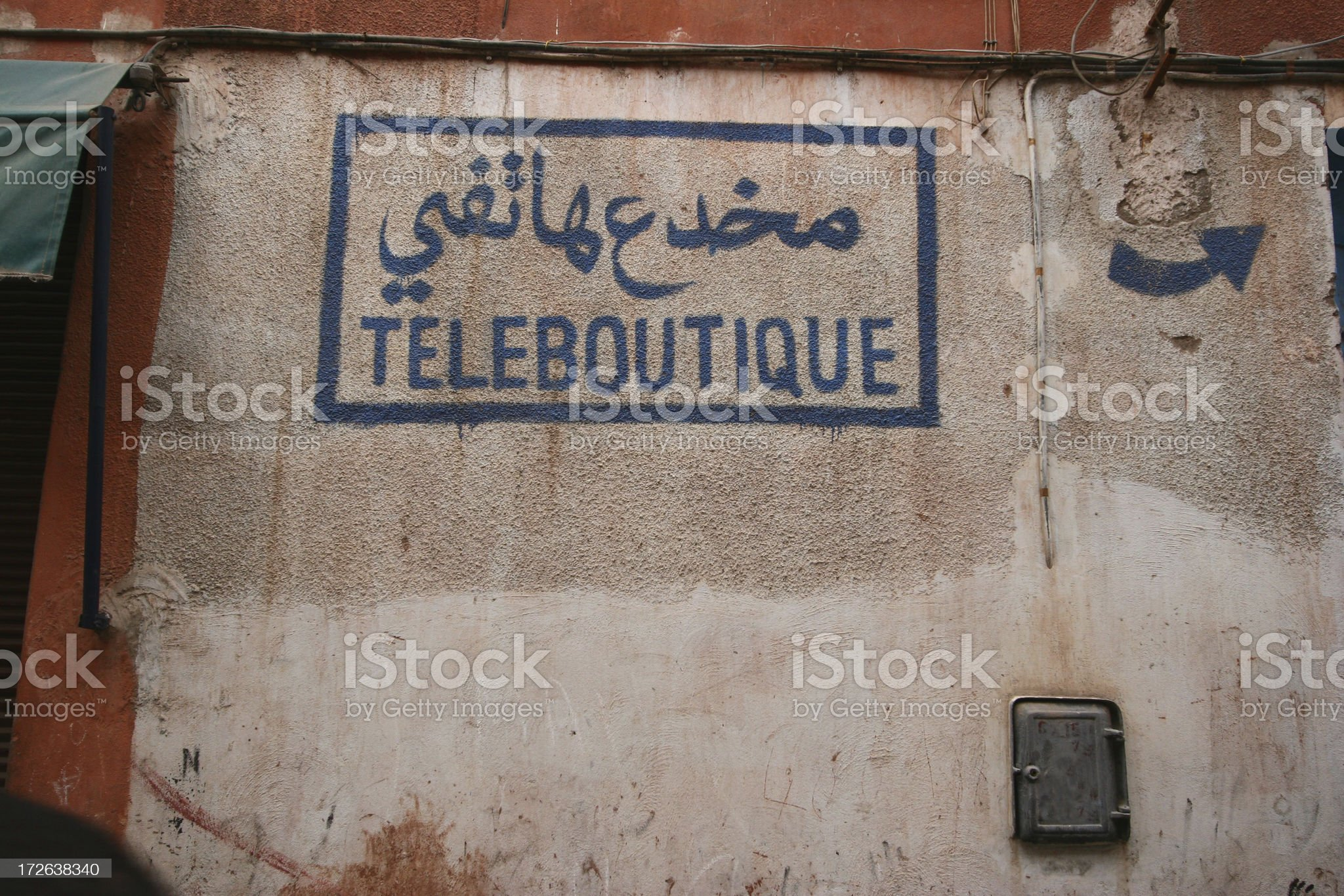 Commercial sign on old town Marrakech wall royalty-free stock photo