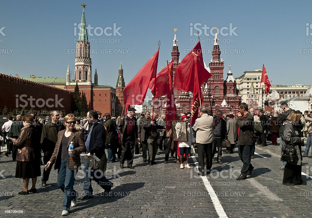 Communist Flags in Red Square Moscow stock photo