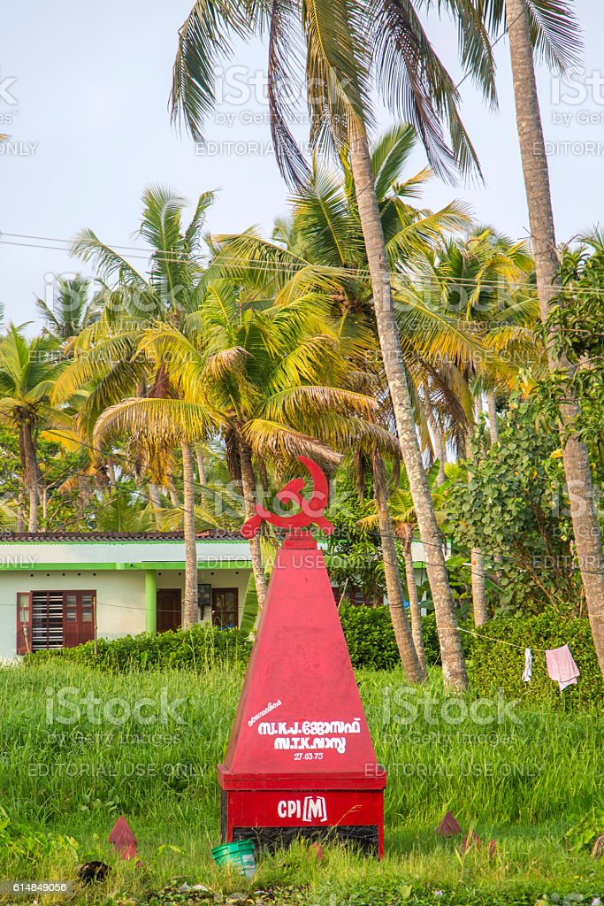 Communist Party of India Monument in Kerala stock photo