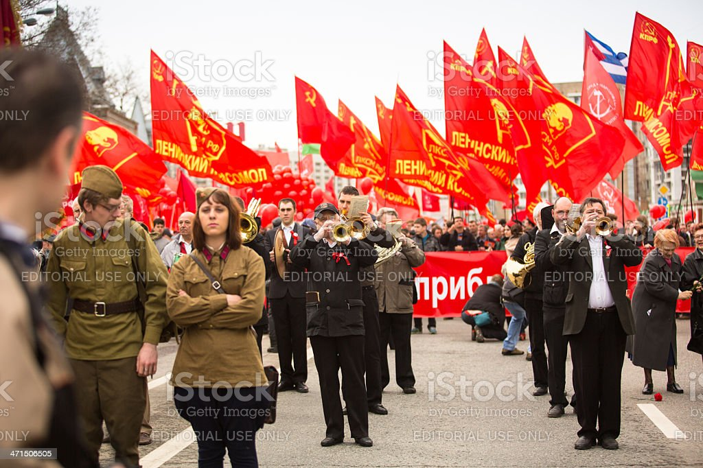 Communist party supporters take part in a May Day rally royalty-free stock photo