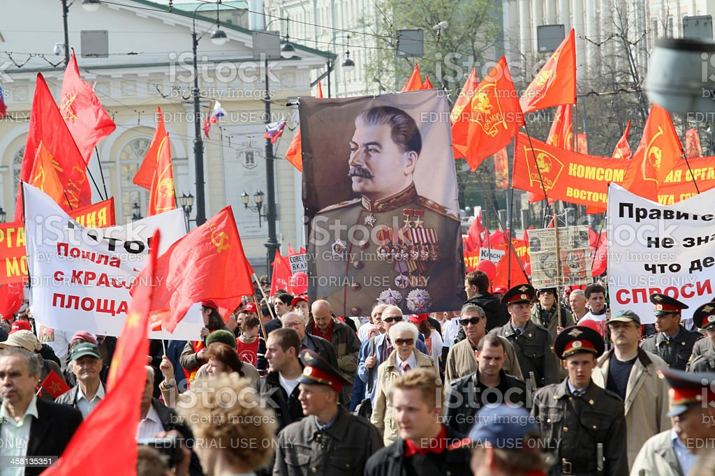 Communist party supporters take part in a rally. stock photo