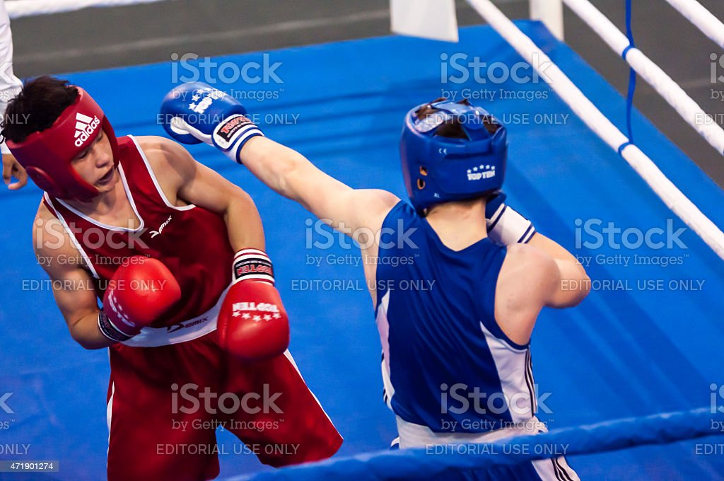 Competitions in boxing, Orenburg, Russia stock photo
