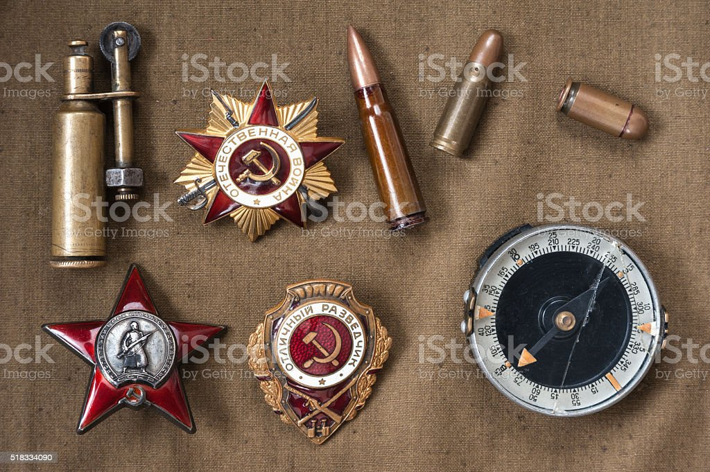 composition of Victory Day. orders, medals, compass, lighter, live ammunition. stock photo