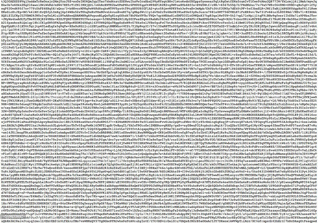 Computer Encrypted Code - Stock Image stock photo