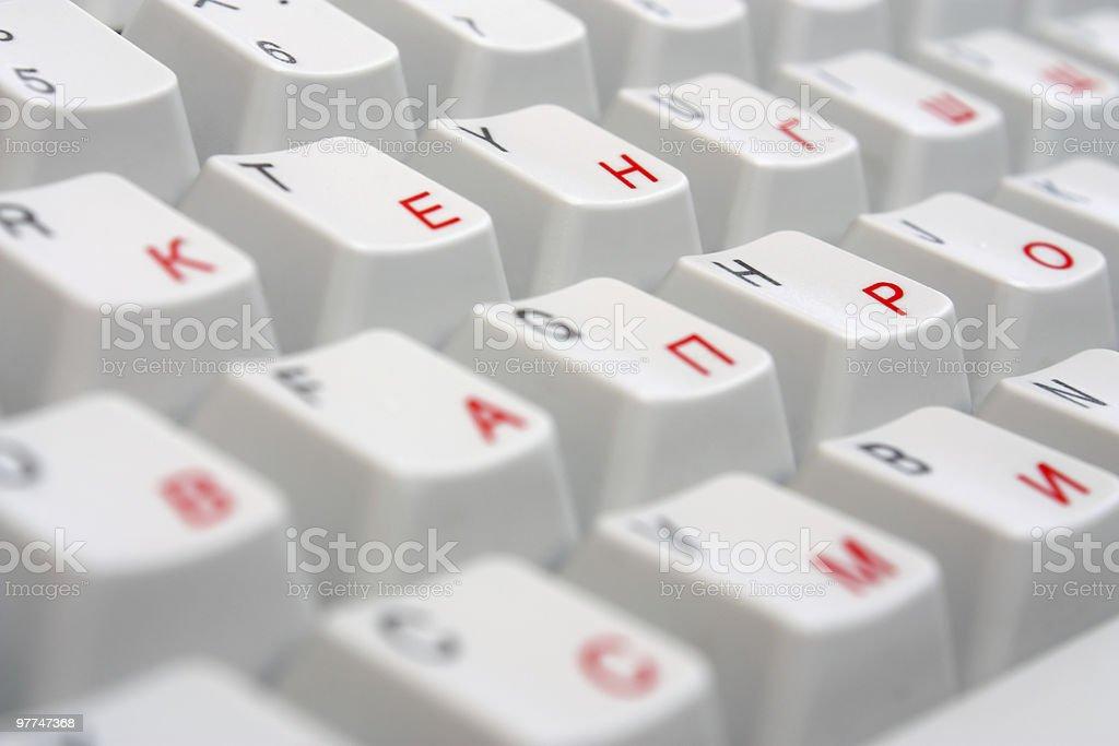 Computer keyboard royalty-free stock photo