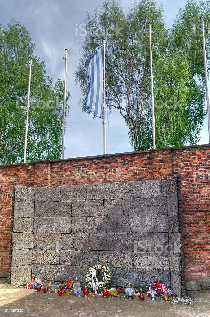 Concentration camp in Oswiecim, Poland. stock photo