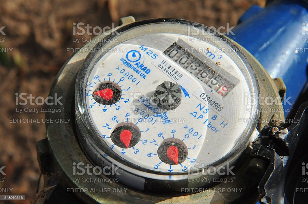 Concept Photo - Water Consumption stock photo