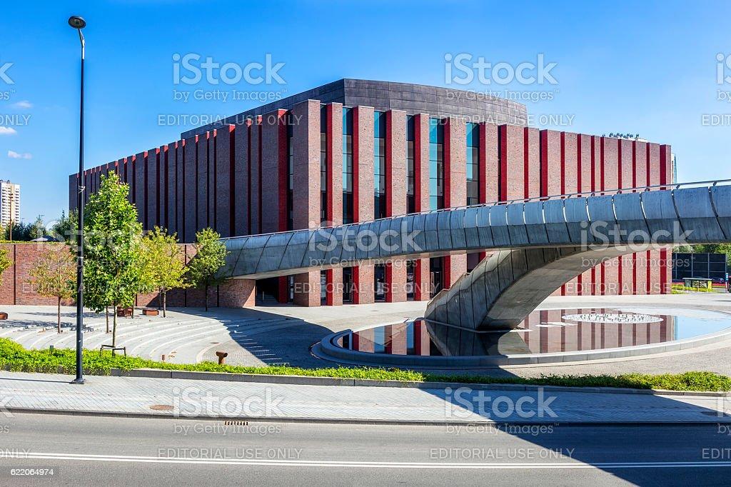 Concert Hall of National Polish Radio Symphony Orchestra, Katowice, Poland stock photo
