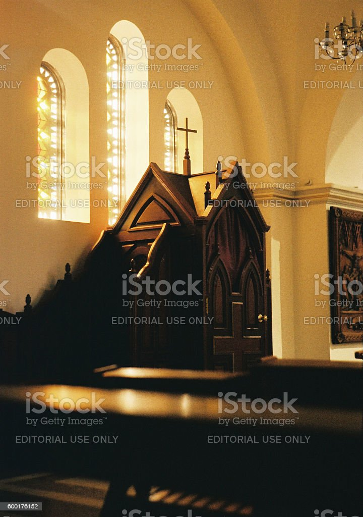 Confessional stock photo