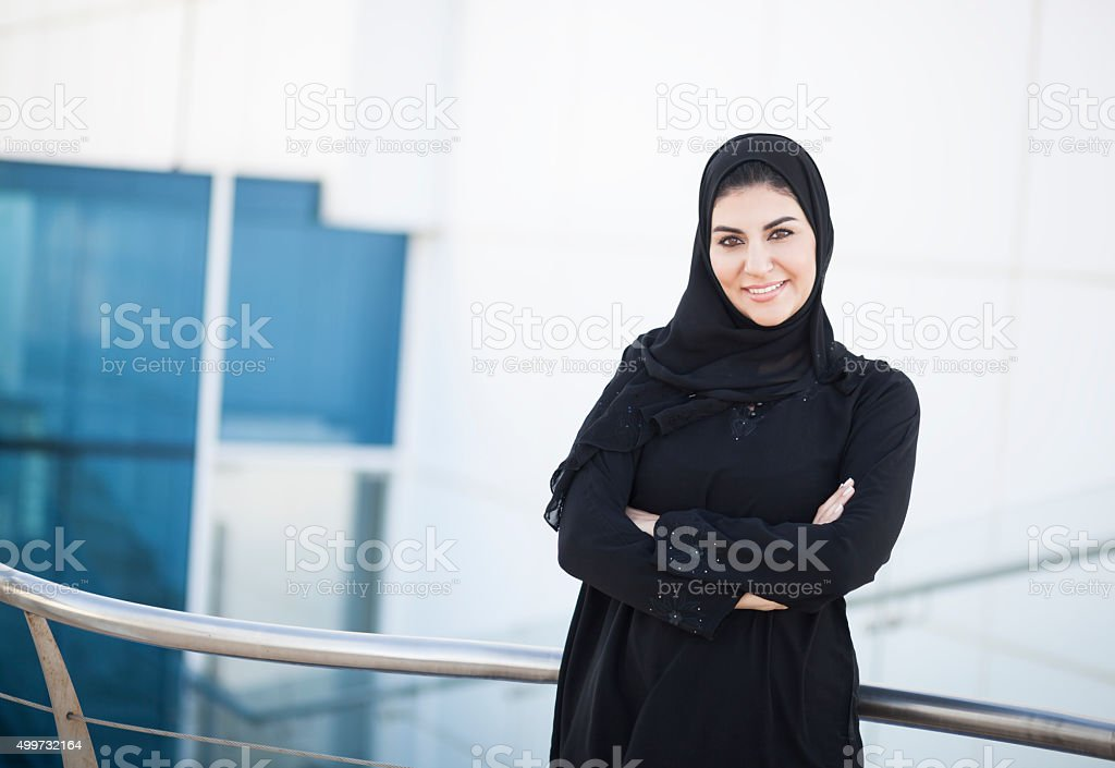 Confident Emirati Businesswoman Outside Offices Building stock photo