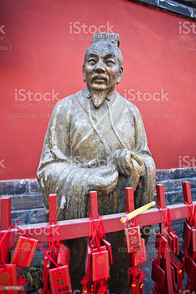 Confucian Statue royalty-free stock photo