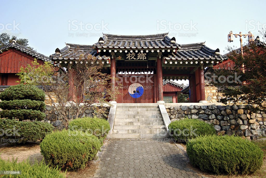 Confucian temple in Korea royalty-free stock photo