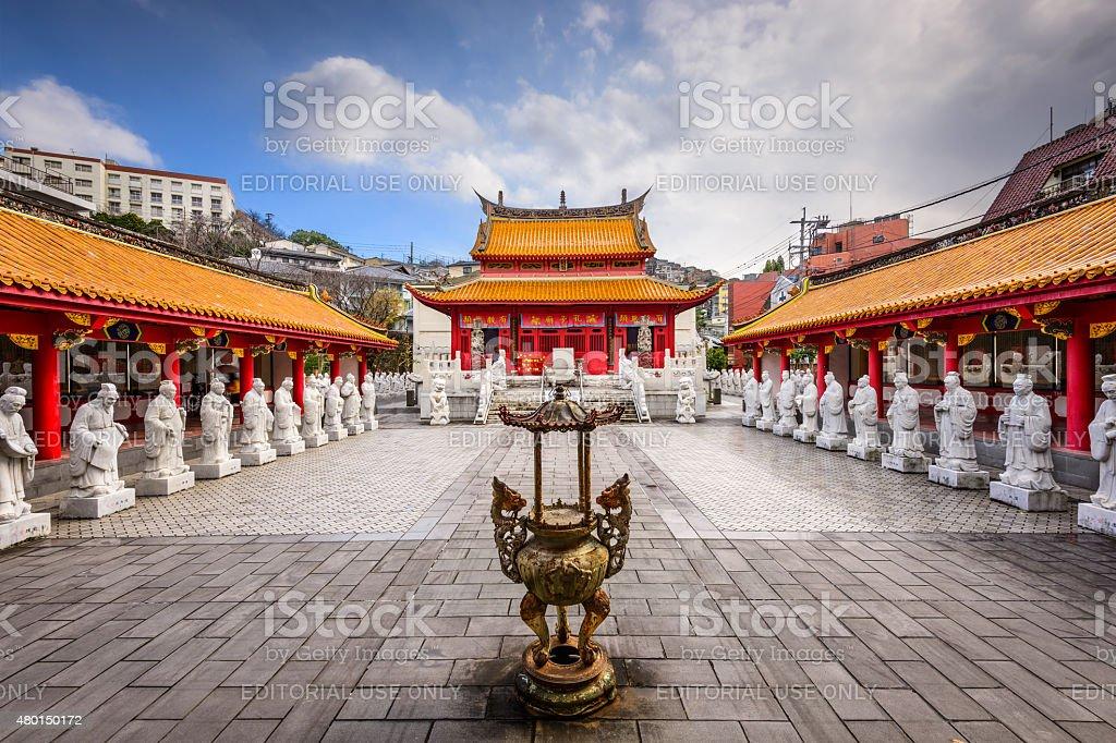 Confucius Shrine in Nagasaki stock photo