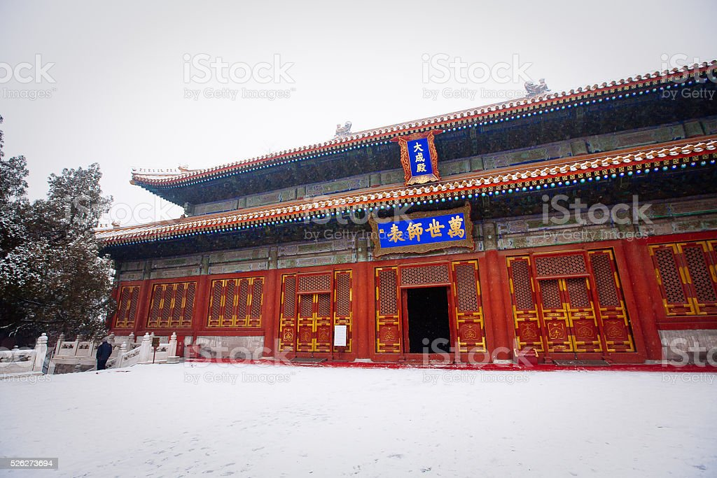 Confucius Temple in Beijing. Winter time. stock photo