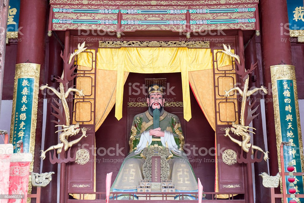 Confucius Temple In Sichuan, China stock photo