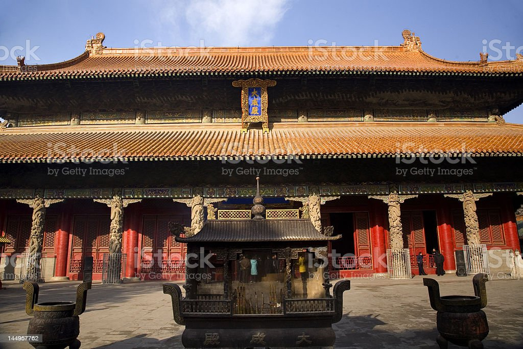 Confucius Temple Main Building Qufu China stock photo