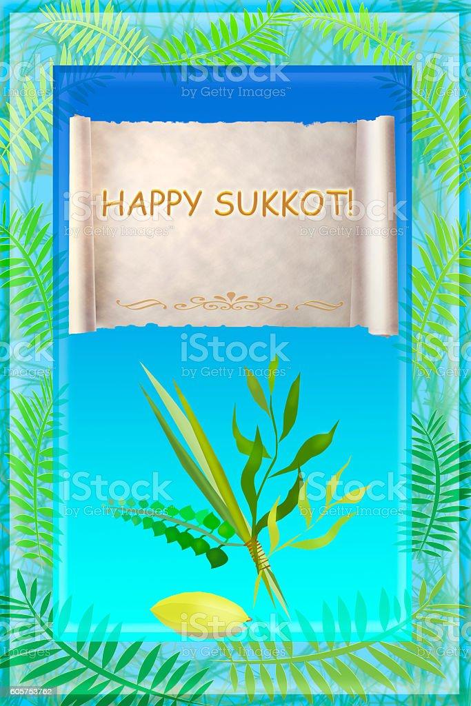 Congratulation to the holiday Sukkot stock photo