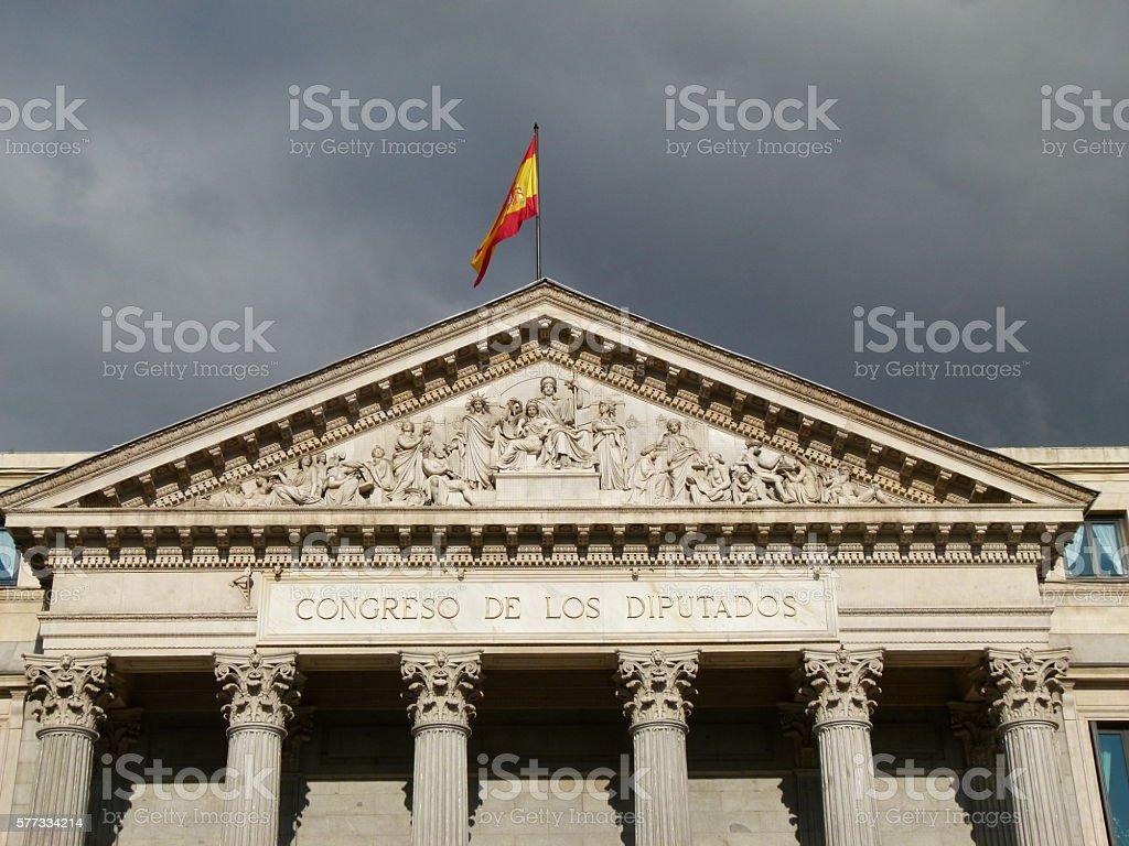 Congress of Spain stock photo