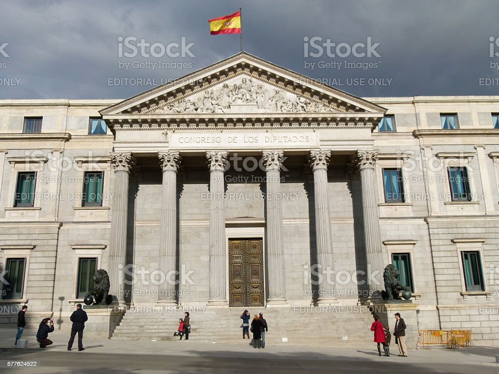 Congress of Spain stock photo