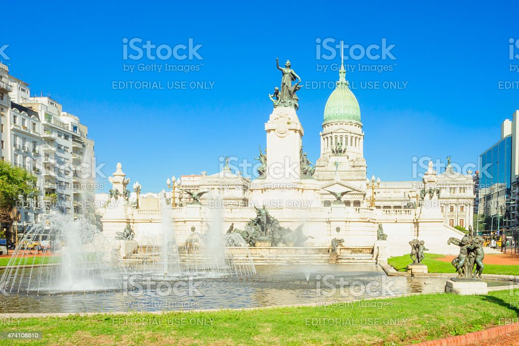 Congressional Plaza, Buenos Aires stock photo
