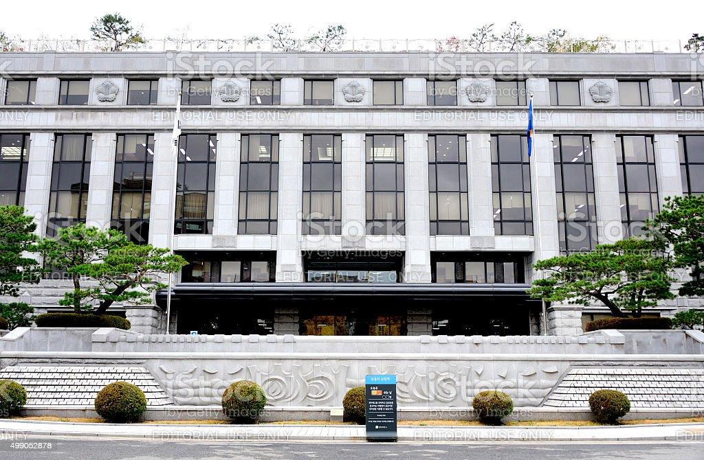 Constitutional Court of Korea stock photo