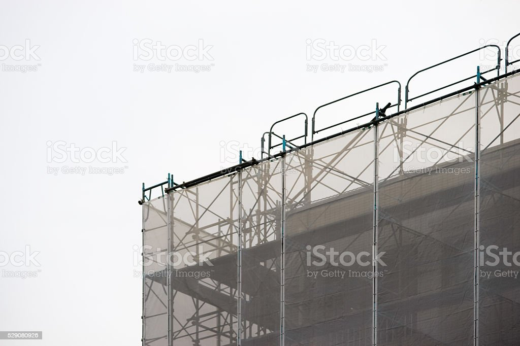 site de Construction (base) du Japon photo libre de droits