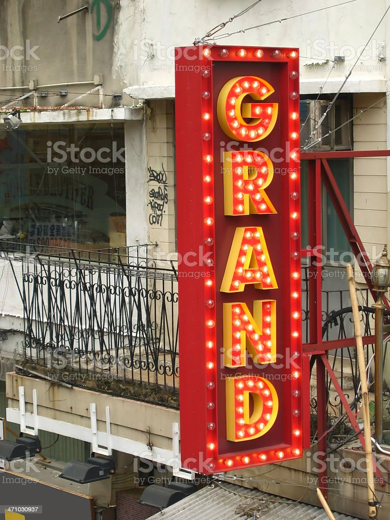 Contrast: Grand new sign, old buildings royalty-free stock photo