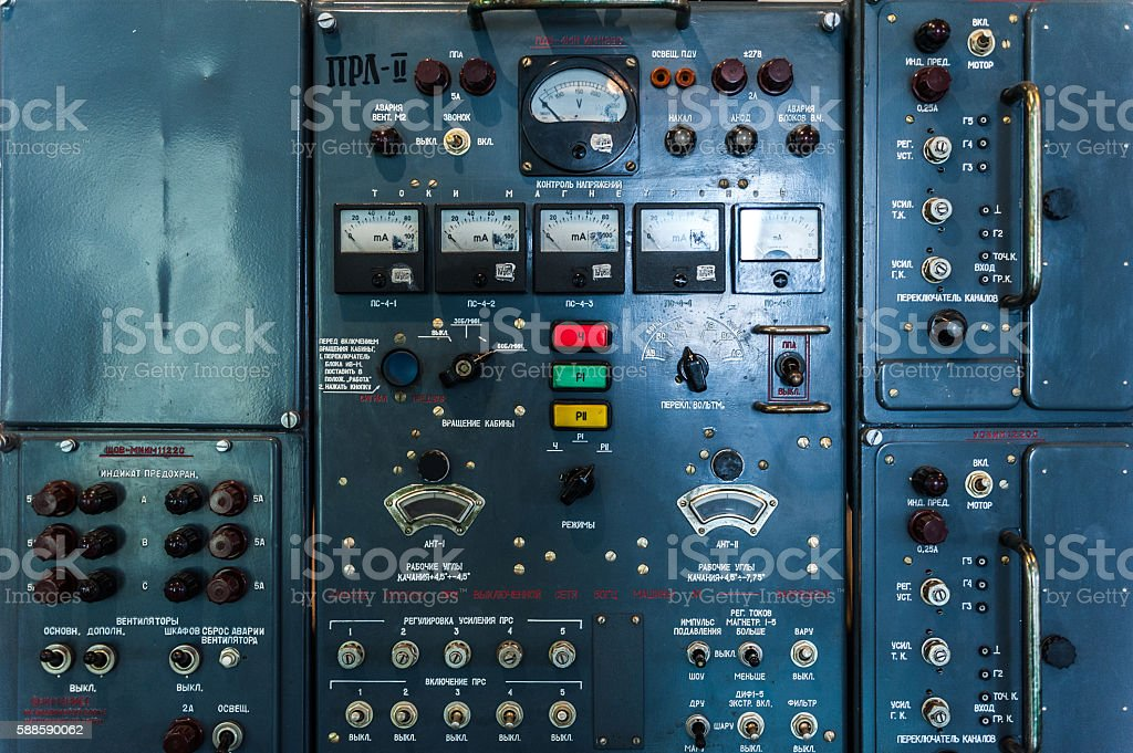 Control panel of a vintage research device stock photo
