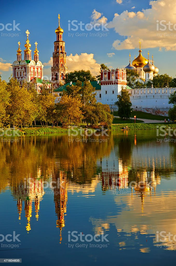 Convent by a pond. royalty-free stock photo
