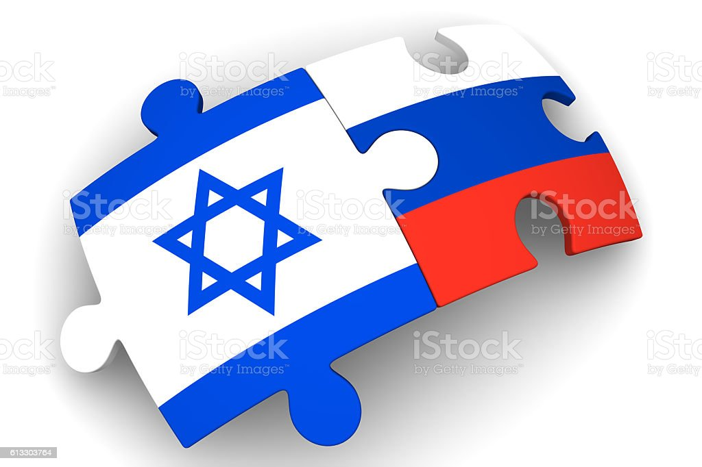 Cooperation between the Russian Federation and Israel. Concept stock photo
