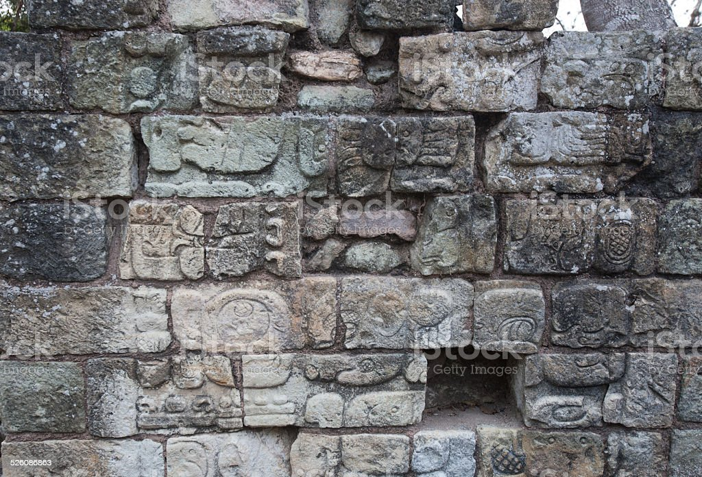 Copan archaeological site stock photo