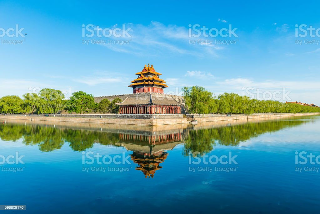 Corner Tower in Imperial Palace in Beijing, China stock photo