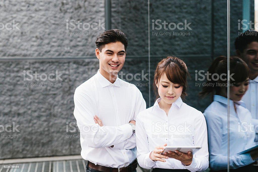 Corporate Portrait of Business Associates stock photo