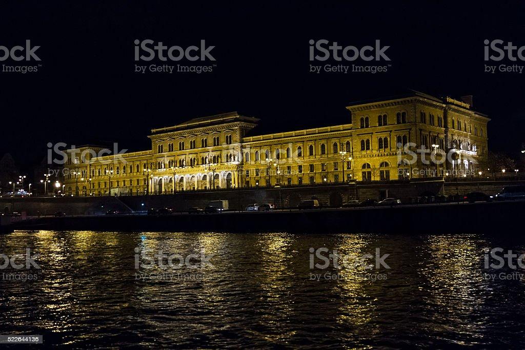 Corvinus University. Budapest, Hungary . stock photo