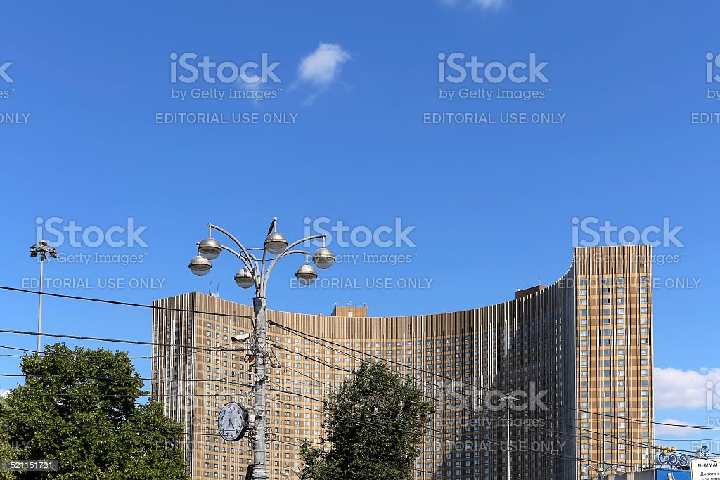 Cosmos Hotel, Moscow, Russia stock photo