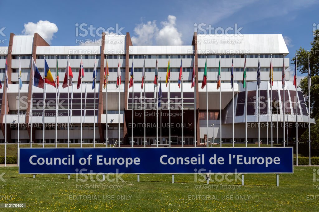 Council of Europe Building - Strasbourg - France stock photo