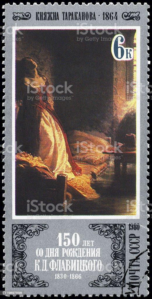 Countess Tarakanova stock photo