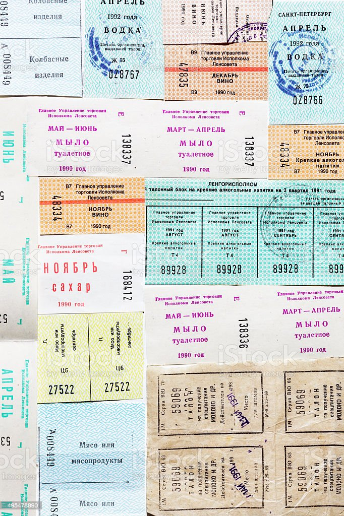 Coupons for food after the disintegration of Soviet Union stock photo
