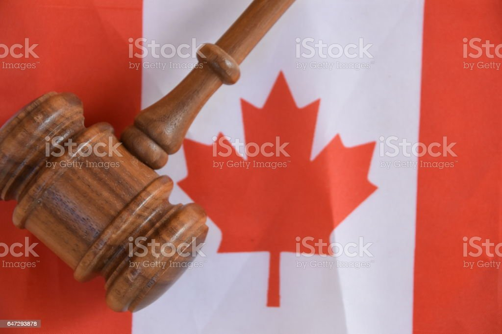Court of Canada stock photo