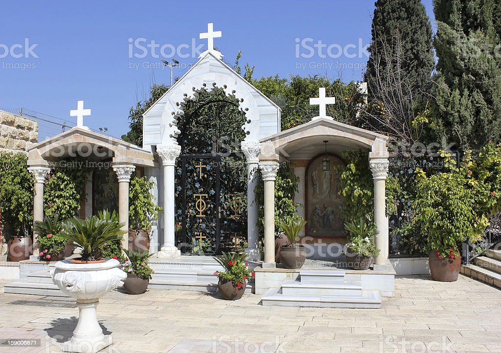 courtyard in the church  , Kefar Cana, Israel royalty-free stock photo