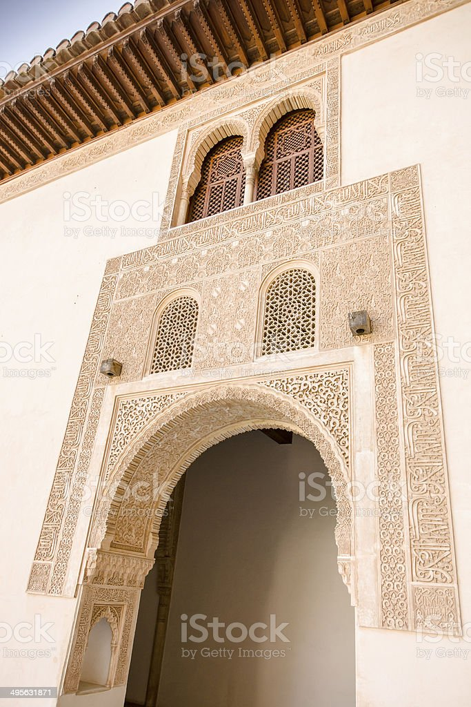Courtyard in the Palacio Nazaries at the Alhambra stock photo