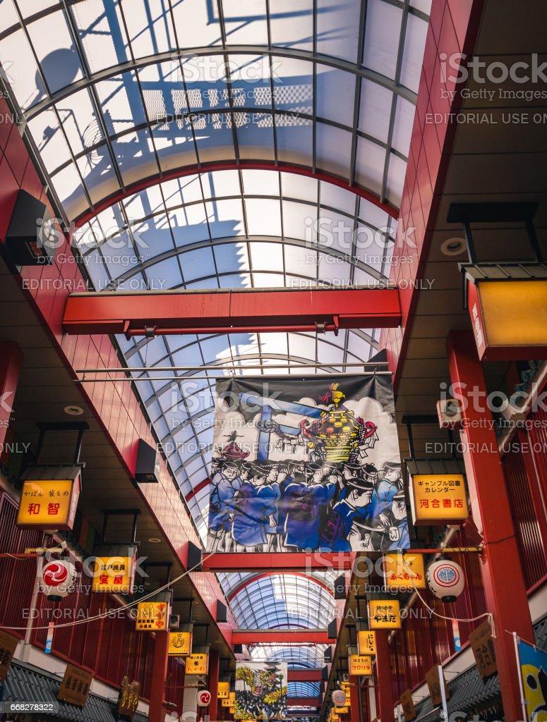 Covered shopping arcade, Tokyo stock photo